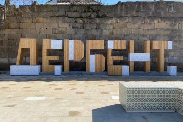 Скамейки светящиеся галерея работ Вавио